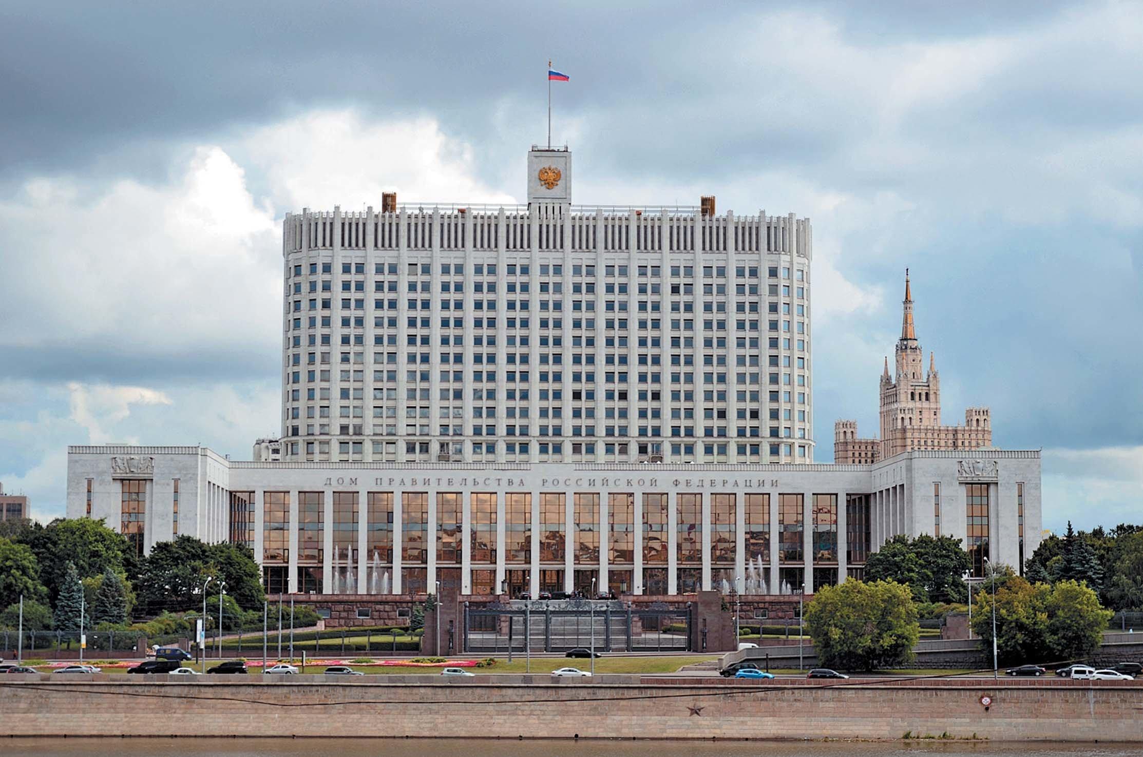 俄罗斯公布最新有关出入境的1745号政府令,中国...
