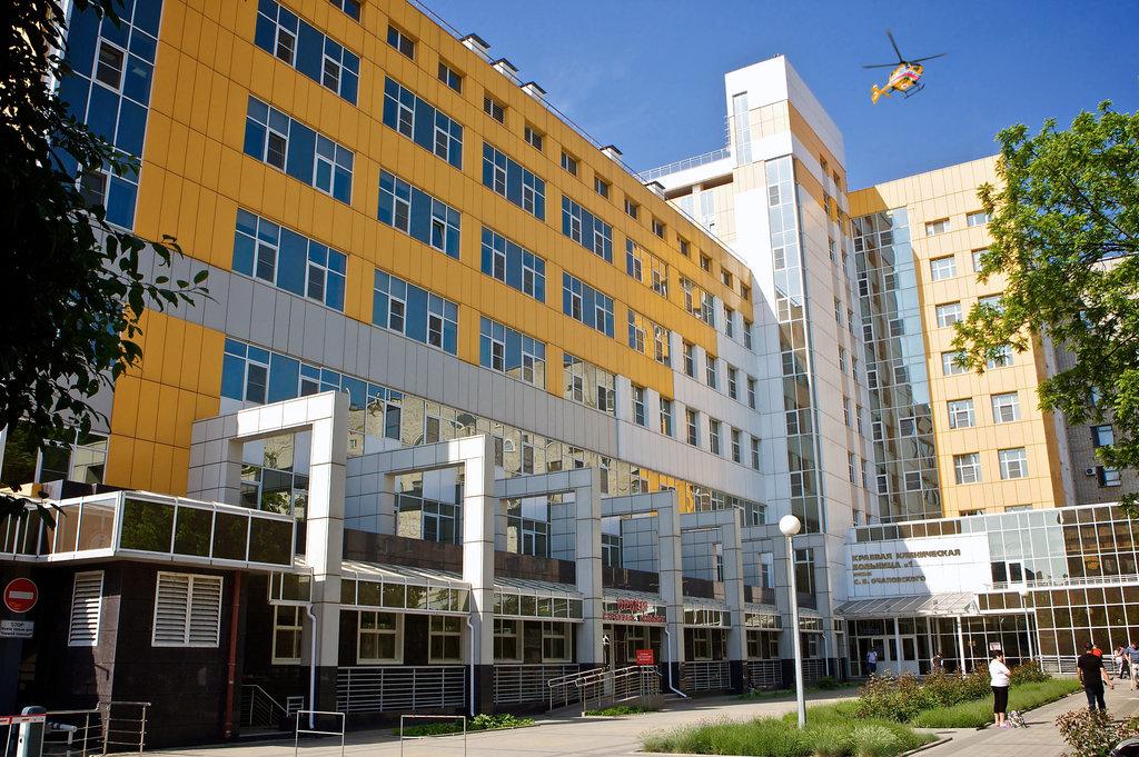 莫斯科,值得信赖的俄罗斯试管婴儿医院排...